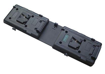 Εικόνα της RECON Wireless V-mt Riser